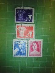 ルーマニア人物切手4種類♪