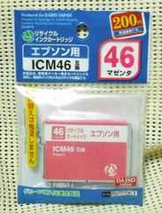 インクカートリッジ エプソン ICM46 互換 マゼンタ リサイクル ダイソー 新品 即決