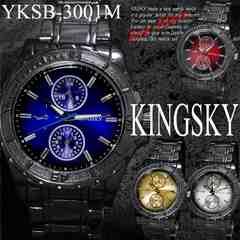 【残り1点/送料無料】KINGSKY メンズマットベゼル腕時計ブルー盤