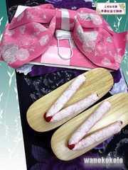 【和の志】女性用浴衣限定お買い得3点セット◇海-257