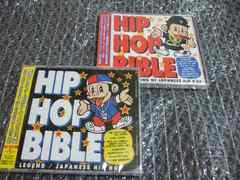 『HIP HOP BIBLE』新品2枚セット(DJ KRUSH,刃頭,NIPPS,ECD,キミドリ