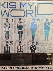 激安!☆kis-my-ft2/KIS-MY-WORLD☆初回盤B/2CD+DVD☆新品未開封!