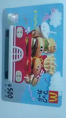 マックカード500円券1枚新品 マクドナルド