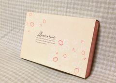 ビーズキット�F◇千趣会(ベルメゾン)◇ビーズ&ビーズ<BU-07>ピュアピンク