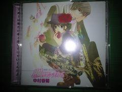 CD★純情ロマンチカ6★中村春菊