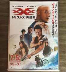 《トリプル X 再起動》ポスター ヴィン ディーゼル 映画 洋画