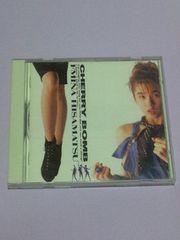 ☆中古CD☆【久松史奈/チェリーボム】{〒}郵便先振りOK☆送料180円☆