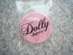 Dolly Japan 非売品 缶バッチ バッジ