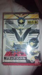 鳥人戦隊ジェットマン!超合金ブラックコンドル!当時物