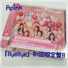 Apink ★ CD『Bye Bye』初回限定盤B(CD+DVD+ブックレット)