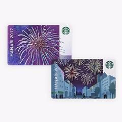 即決 スターバックス 2017 HANABI 花火 カード 2枚セット