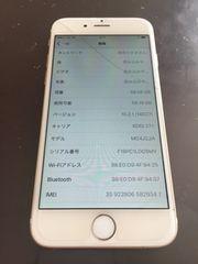 iPhone 6 64GB au