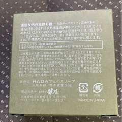 鍵庄濃密泡の洗顔石鹸