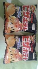 カルビーポテトチップス☆ピザポテト*2袋セット