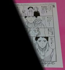 緒川千世 赤のテアトル 購入特典ペーパー