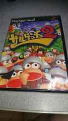 箱説あり!PS2!サルゲッチュ2!のソフト!