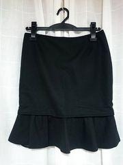 美品★ルシェルブルー★スカート★38