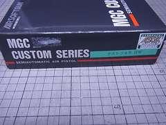 MGC ガス ナストフ45 HW