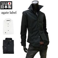 ダブルカフス ドレスシャツ 日本製 黒 M[124004] 国産 長袖