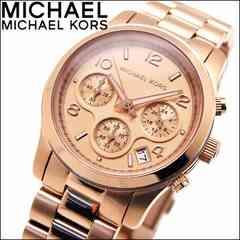 マイケルコース腕時計ピンクゴールド即決