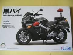 フジミ 1/12 バイク No.8 ホンダ VFR800P 黒バイ 新品