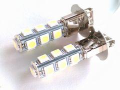 24V LED フォグランプ H3 左右2個 13連ホワイト 白 送料無料