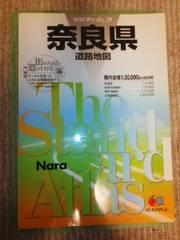 県別マップル29奈良県道路地図2012年2版4刷発行♪