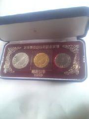 12.9万スタ。天皇御在位60年記念貨幣。110500円分。即決商品券進呈