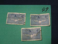外国の切手 「アメリカ」 (49)