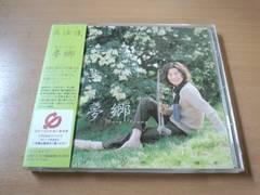 呉汝俊CD「夢郷(モン・シャン) 」ウー・ルーチン 二胡 中国音楽