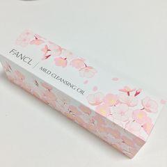 FANCL ファンケル クレンジングオイル 120ml 限定ボトル 桜