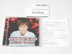 DVD★氷川きよし KIYOSHI 未来 believe あきらめないで