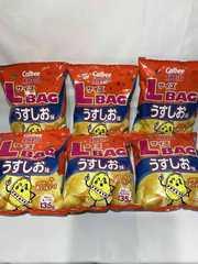ポテトチップス Lサイズ うすしお 6袋 ポテチ カルビー お菓子