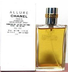 箱付きレア正規品シャネルCHANELアリュールALLUREオードパルファムヴァポリザター香水