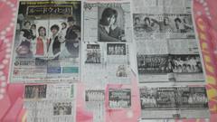 処分A.B.C-Z日刊スポーツ読売&上毛新聞セット