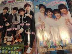 TV誌 2018/2/17  ジョンライフ 2冊 JUMP 切り抜き