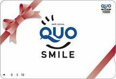 quo カード クオカード 1000 ポイント消化