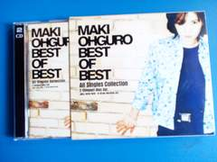 大黒摩季 2枚組 BEST OF BEST