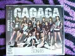 送込み!!SDN48☆未開封☆GAGAGA☆