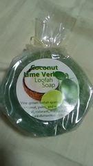 Coconut Lime Verbena・リフレッシュ ソープ