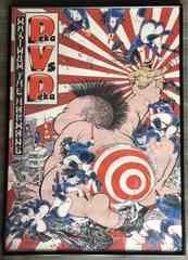 《MAXIMUM THE HORMONE》B2 ポスター マキシマムザホルモン レア