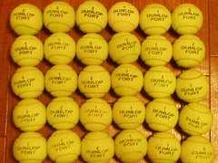中古 硬式用テニスボール ダンロップフォート 30球 1780円即決