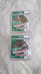 新品:HitachiKoki:木工用チップソー125×24P&40P(2枚セット)