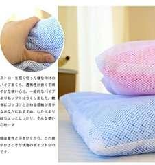 清潔洗えるパイプ枕Radyエミリアウィズriendaシャネルヴィトンノベルティ寝具バッグ