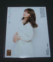 NMB48 ワロタピーポー CD封入生写真1枚 渋谷凪咲