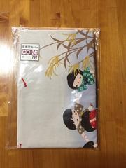 368.新品☆座布団カバー☆わらべ唄
