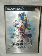 キングダムハーツ2(PS2用ソフト)