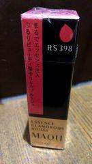 マキアージュ エッセンスグラマラスルージュ RS398