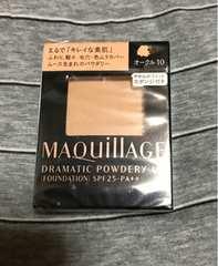 マキアージュ ドラマティックパウダリーUV オークル10