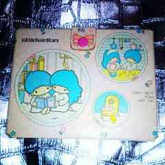 1976 キキララ 収納 BOX 箱 小物入れ ペーパーボックス